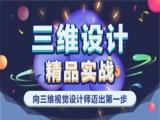 重庆网页设计师培训学校,网页前端培训