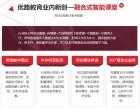 上海消防工程师培训班 五大模块覆盖考点