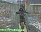 哈尔滨冬令营活动项目 走进军事冬令营收获不一样的成长