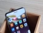 兰州iPhone8零首付分期付款专卖店