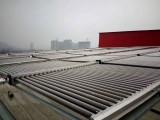 承接寧夏地區太陽能供暖系統設計及安裝服務