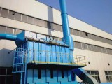 青岛除尘器厂家专业定制5吨中频炉除尘系统 高效除尘节能环保
