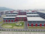 中安智谷 独院红本 花园式通用厂房
