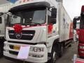 供应解放深圳地区一汽解放虎威大柴120匹马力厢式货车