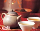 养生茶培训班多少钱?