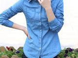 外贸欧美修身收腰水洗牛仔衬衫镶钻宽松衬衣长袖薄款打底浅蓝色夏