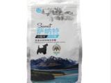 杭州宠物粮食鲜肉无谷1.5kg8kg猫粮