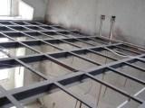 石家庄钢结构制作安装 房屋改造加固 现浇楼板楼梯