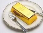 全莆田最高价回收黄金,白金等奢侈品,名表,包包