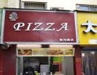 加盟手握披萨连锁店需要多少钱?披头士披萨