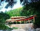 济南南部山区会务游玩用餐,金象山红叶谷九顶塔世纪园