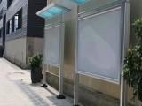 铝合金液压开启宣传栏,落地户外报栏,液压杆掀起式报栏