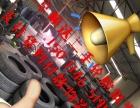 二手轮胎轮毂批发大众奥迪宝马汽车