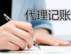 上海注册公司 闵行营业执照丢失怎么补办