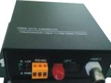 光端机,光纤收发器,视频光端机,视频传输,监控安防视频传输
