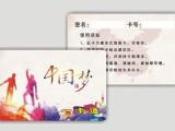 ID卡 IC卡 异形卡 CPU卡 长距离卡等感应卡加工,销售