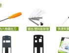 东方广场门禁机考勤机维修安装东平新城地弹簧监控安装