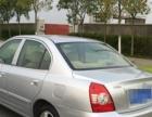 现代伊兰特-三厢2007款 1.8 手动 豪华型 行驶6.8万公