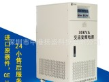 单相220伏变频电源智能变频电源厂家定制