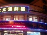 扬州鱼缸定做 海鸣威水族厂家直销