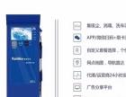 【深圳非冼不可】加盟官网/加盟费用/项目详情