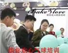 专业培训魔术气球 创意气球培训 艺术气球培训气球婚礼策划培训