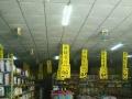 中山清货公司 百货超市