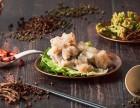 火锅加盟大全 马瓢黄牛肉火锅 夫妻两人轻松开店无需大厨简单