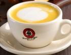 大连太平洋咖啡加盟多少钱