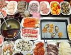 韩上宫烤肉自助加盟优势/加盟费用