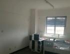 开发区锦园门面3楼 写字楼 400平米