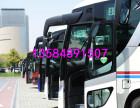 汽车)吴江到武汉(大巴汽车)发车时间表)几个小时+票价多少?