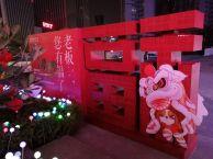 南宁专业展览展示展厅特装搭建制作工厂 道具制作