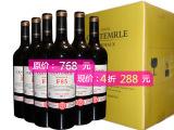 法国 卡斯特 F干红葡萄酒 法国原装 整箱六瓶装