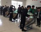 天津汽车美容学校汽车美容学校哪一所比较好 实实在在学技术的