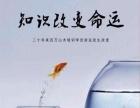 北京房山良乡西潞园平面设计培训班