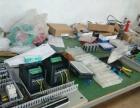 电气PLC自控设计安装