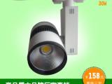 新款led射灯 服装店专用灯 商场LED射灯 大功率LED射灯