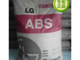 透明ABS/韩国LG化学/TR-558AI品牌特卖树脂原料公司直