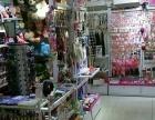 团结路 玛纳斯好宜多超市收银附近 酒楼餐饮 商业街卖场