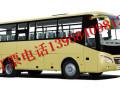 从义乌到滁州的长途汽车/大巴13958409812直达大客车