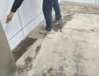 海淀内墙粉刷吊顶地坪漆自流平刮腻子打隔断公司