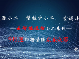 广西壮族自治区智能物联网,优选设备运管理平台