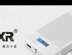 OXR 柯派 9类商标转让 手机壳 行车记录仪商标