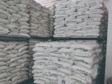 嘉兴市片碱 滨化国标片碱 厂家直销全国发货 污水处理养殖消毒