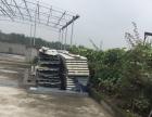 高桥 岐阳 厂房 750平米
