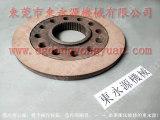 HUAJU TECH冲床刹车片批发,韩国湿式离合器铜摩擦片-