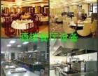 福田各种大小空调回收 酒楼餐厅中央空调 厨具设备回收
