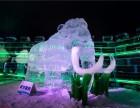 常州冰雕展出租 冰雕展承接各种定制展示