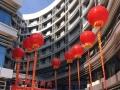 五象新区空飘、广告氢气球、拱门、红地毯、桁架出租